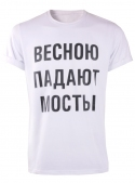 T-shirt cotton white with the inscription