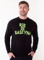 Men's black sweaters with inscription